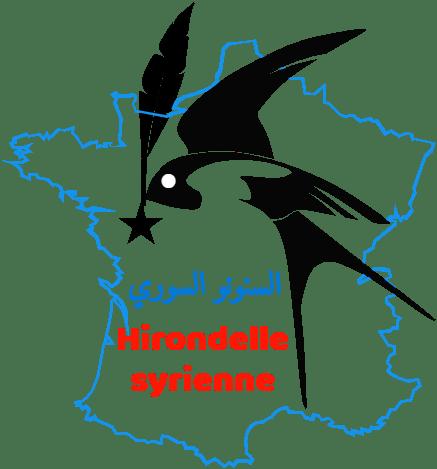 Hirondelle syrienne